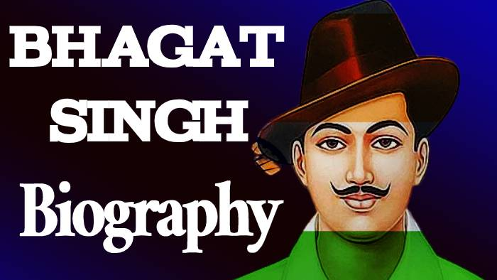 Bhagat Singh Biography in hindi - Bhagat Singh ki jivani