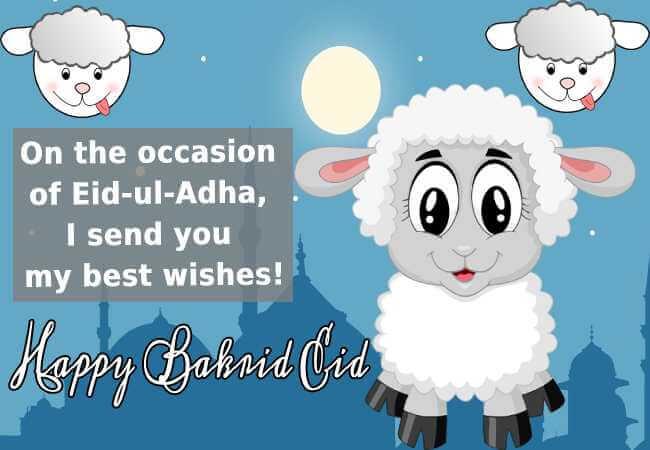 Bakrid Eid mubarak status