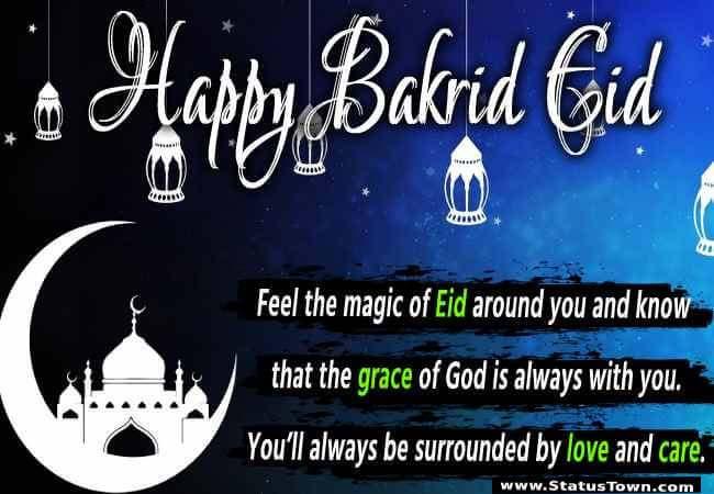 Bakrid Eid 2020 shayari