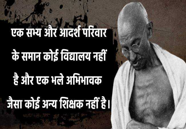 Quotes of Gandhiji