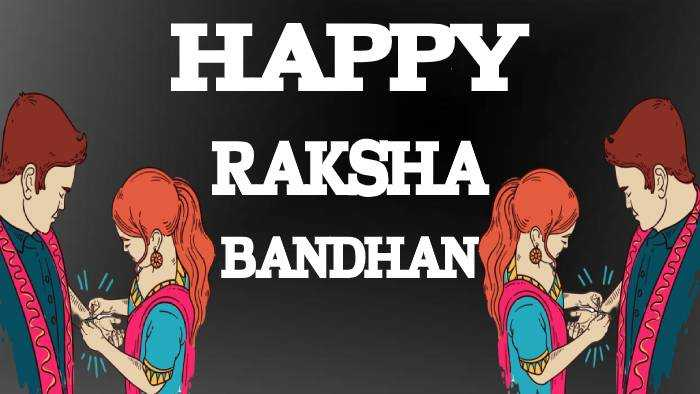 Raksha Bandhan Status- Rakhi status