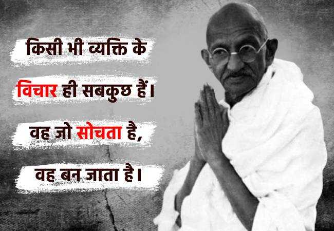 mahatma gandhi best quotes