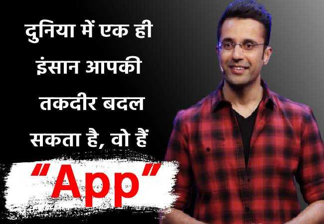 sandeep maheshwari quotes for students