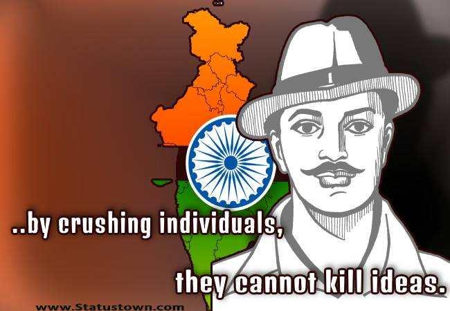 bhagat singh status in hindi