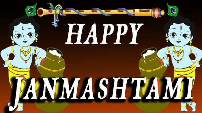 janmashtami status - Happy Janmashtami status