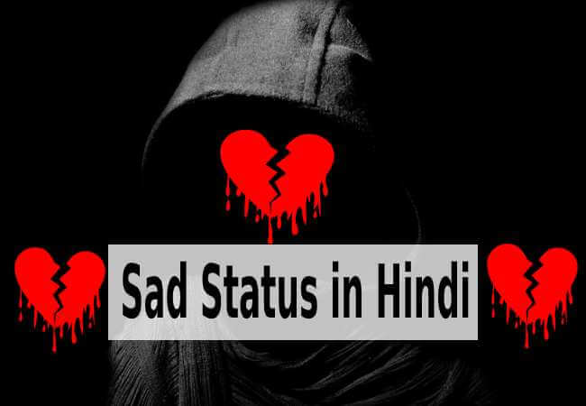 latest sad status