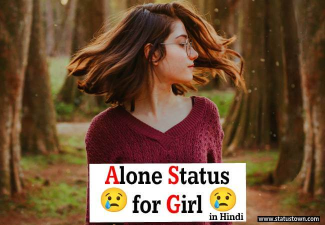 alone status for girl