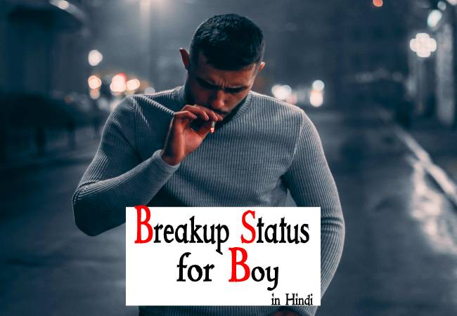 breakup status for boy
