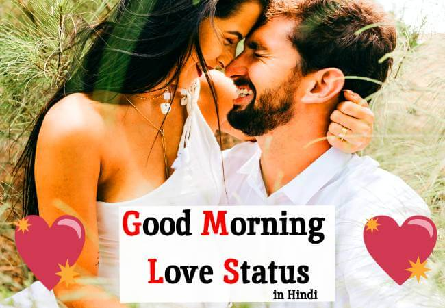 good morning love status