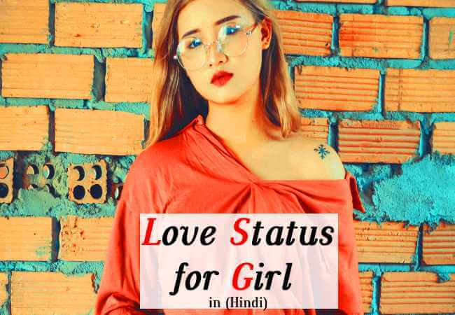 love status for girl in hindi