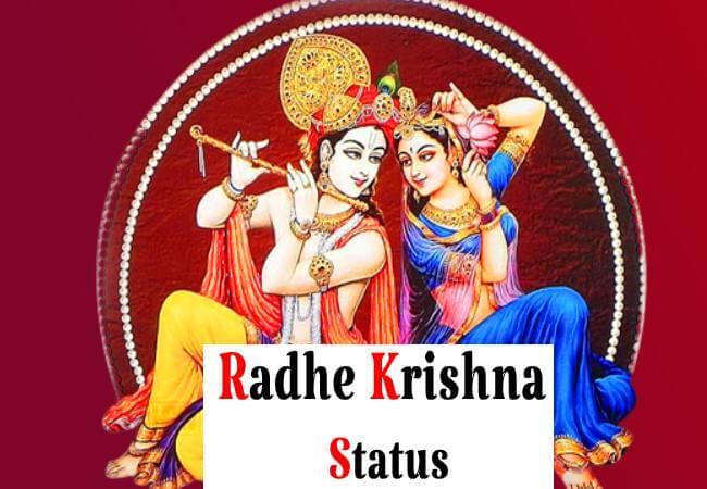 radhe krishna status
