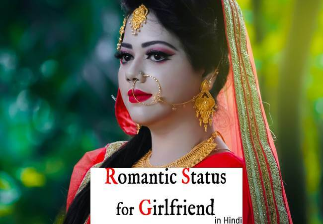 romantic status for girlfriend