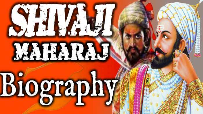 Chhatrapati Shivaji Maharaj Biography in Hindi