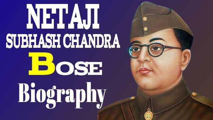 Netaji Subhash Chandra Bose Biography in Hindi