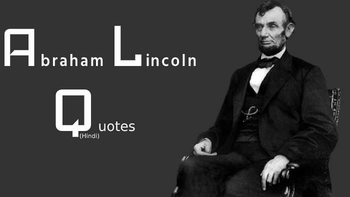 Abraham Lincoln Quotes In Hindi – अब्राहम लिंकन के अनमोल विचार