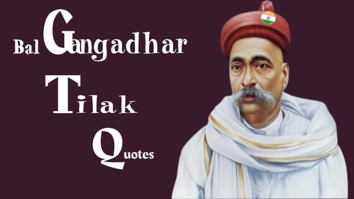 Bal Gangadhar Tilak Quotes In Hindi – बाल गंगाधर तिलक के अनमोल विचार