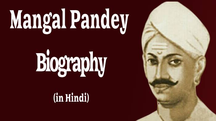 mangal pandey biography in hindi