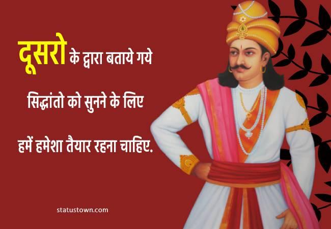 samrat ashoka quotes in hindi