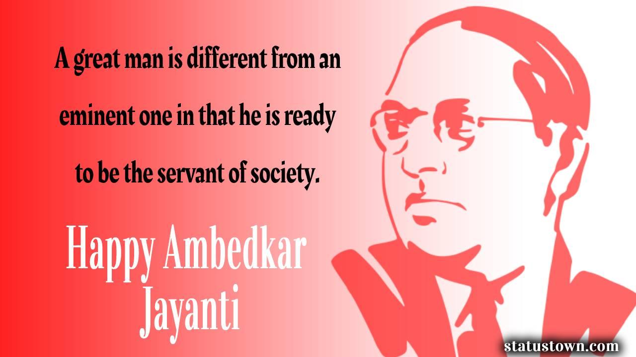 ambedkar jayanti quotes