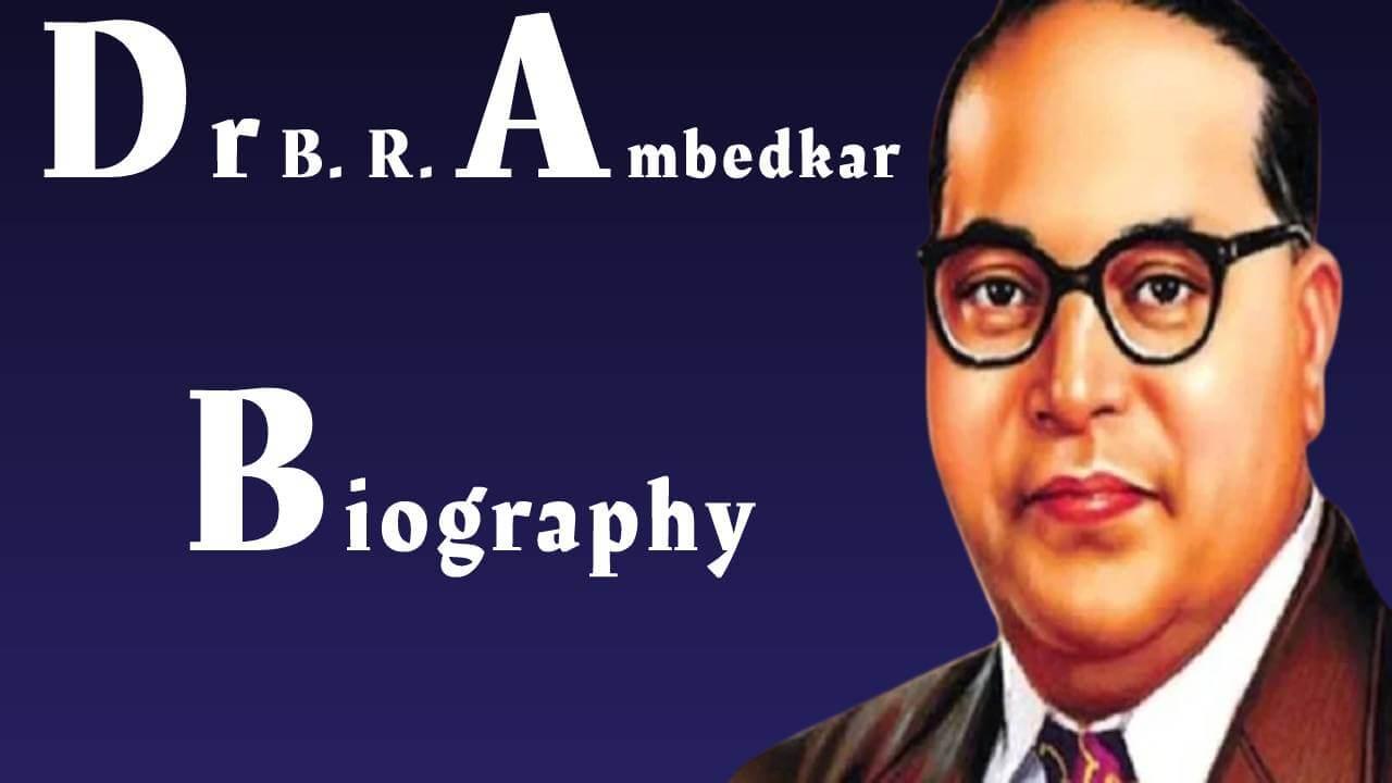 डॉ. भीमराव आंबेडकर की जीवनी – Dr. B. R. Ambedkar ki Jivani