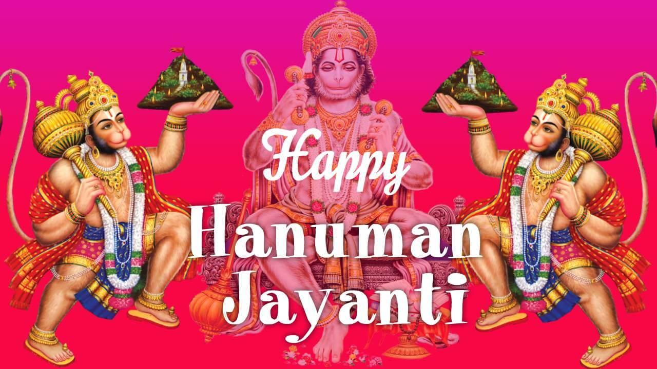Hanuman Jayanti Status : Hanuman Jayanti Wishes, Messages, Status, Shubhkamnaye and GIF Images