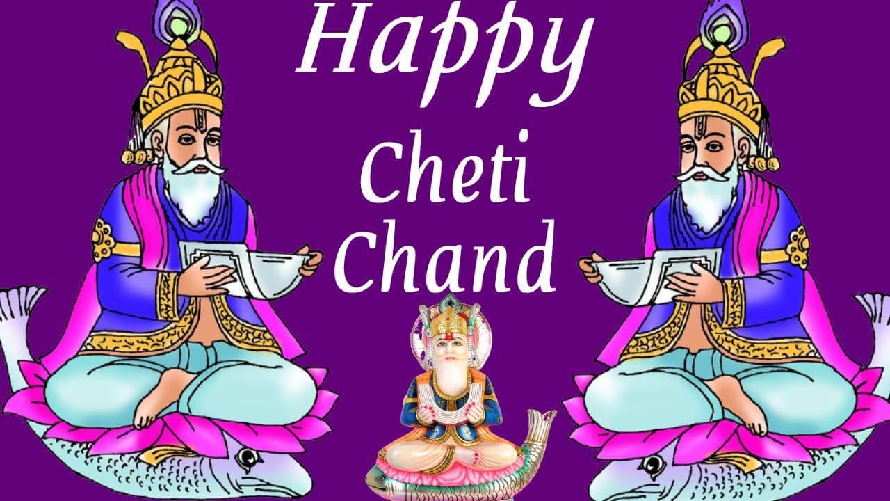 Jhulelal Jayanti Status 2021: Cheti Chand Status, Message  GIF Images and Wishes