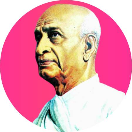 Sardar Vallabhbhai Patel Quotes