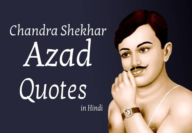 Chandra Shekhar Azad Quotes in Hindi