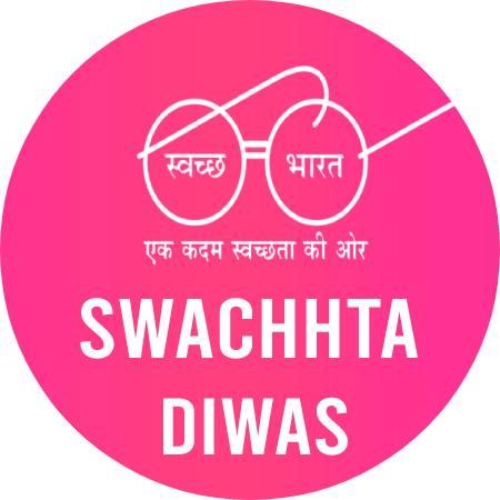 Swachhta Diwas wishes