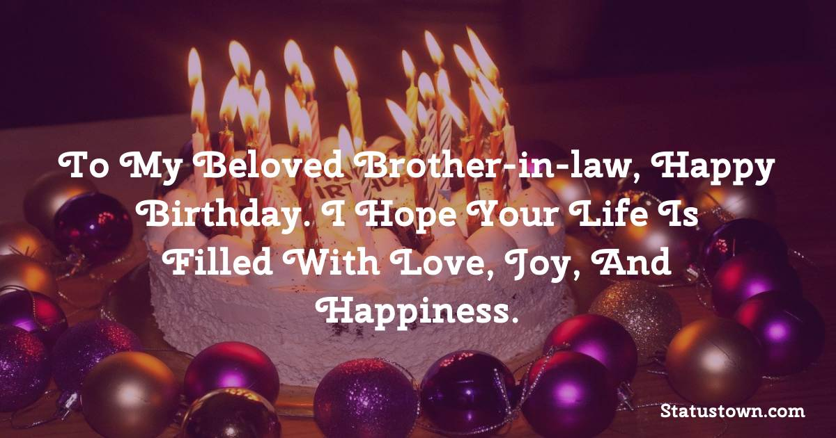 latest Birthday Wishes For Brother In Law