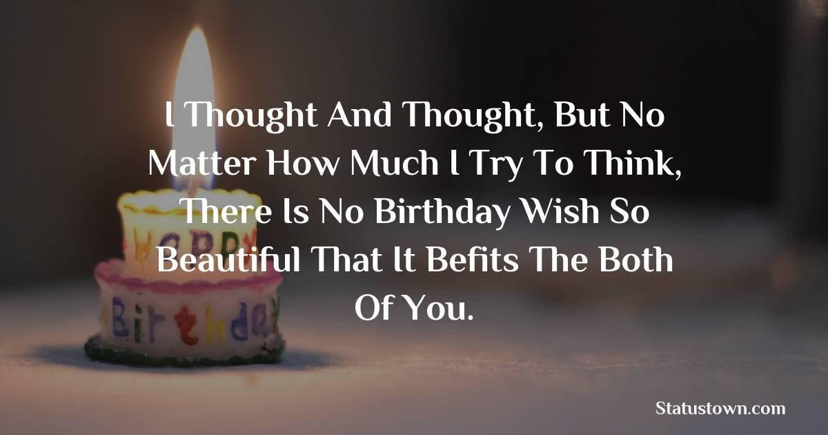 Advance Birthday Status