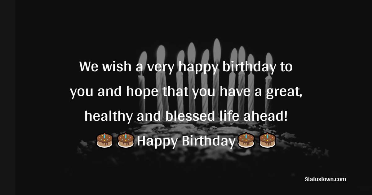 Short Birthday Wishes for Boss