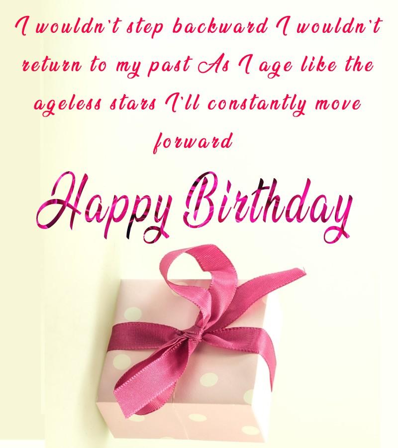 Amazing  Birthday Wishes for Myself
