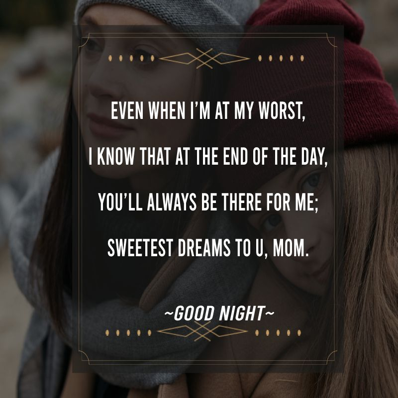 Best good night messages for mom