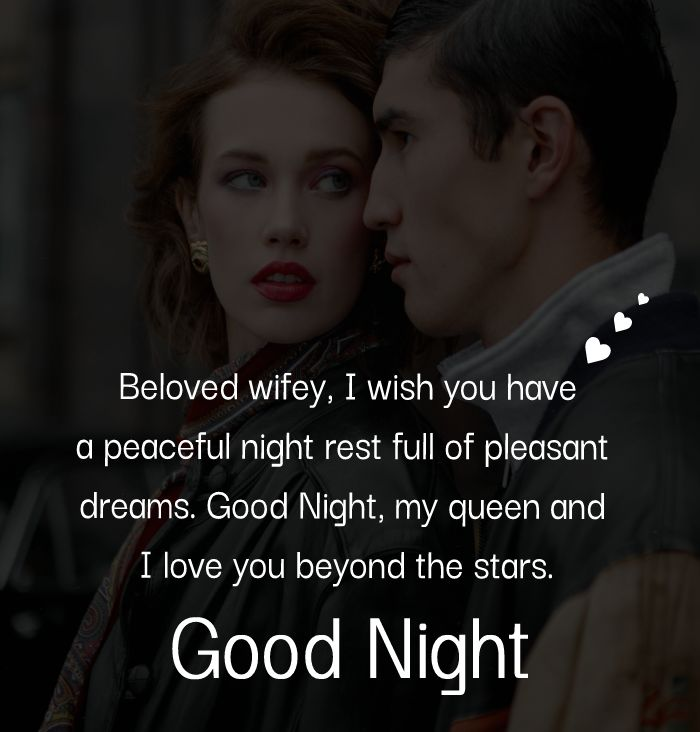 Simple good night messages for wife