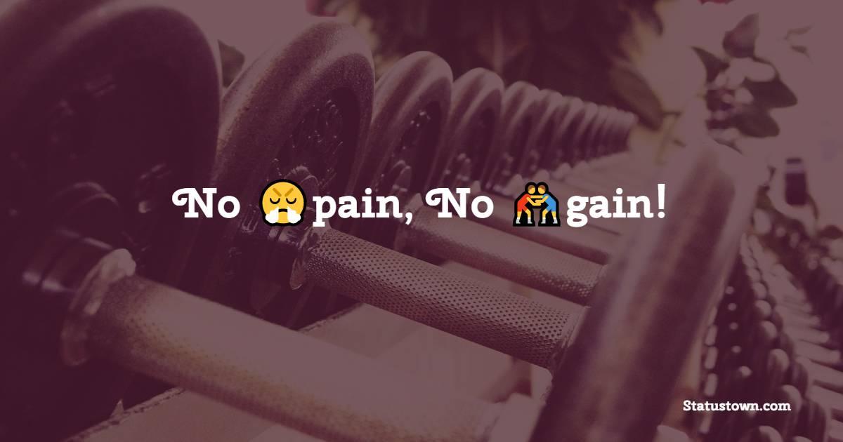 Short gym status
