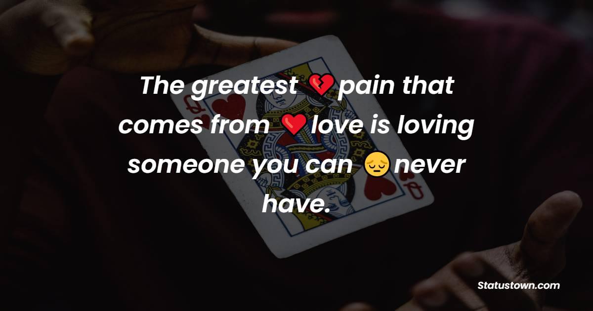 pain Messages
