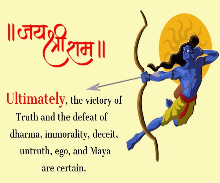 Ramayana Quotes