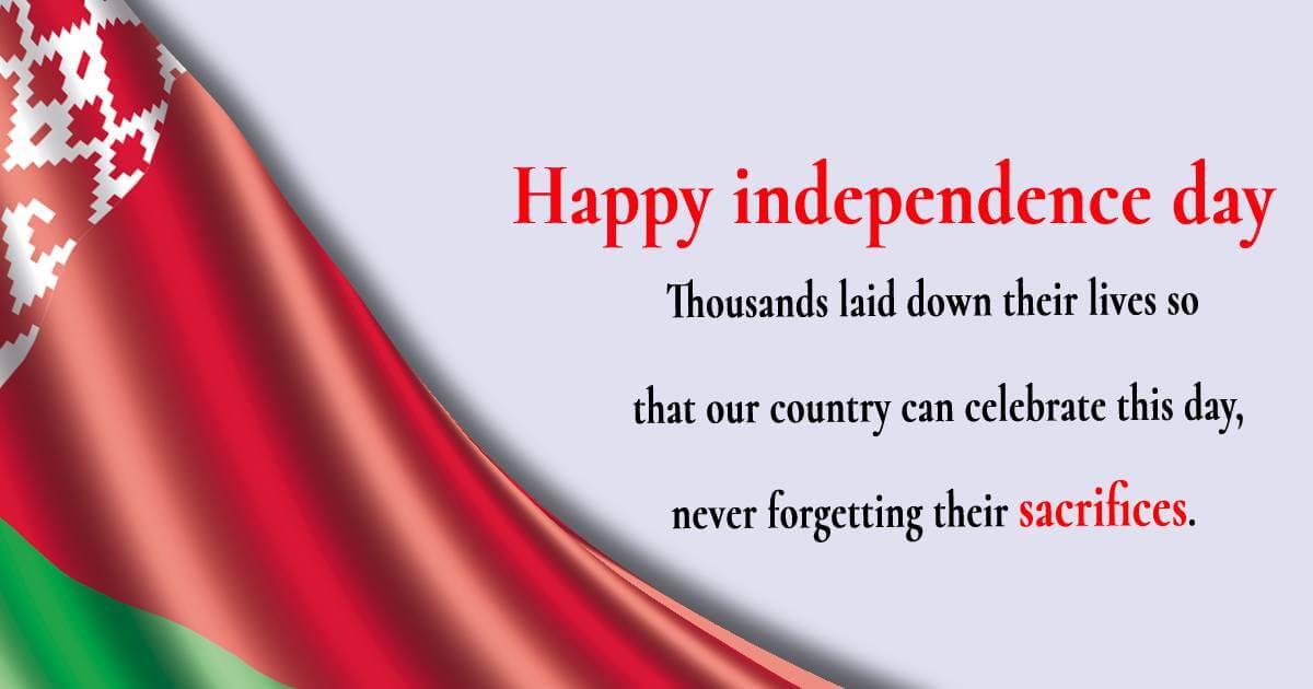 belarus independence day SMS
