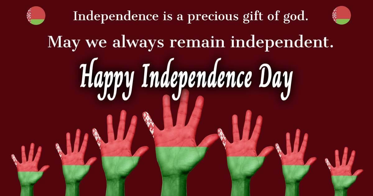 belarus independence day Greeting