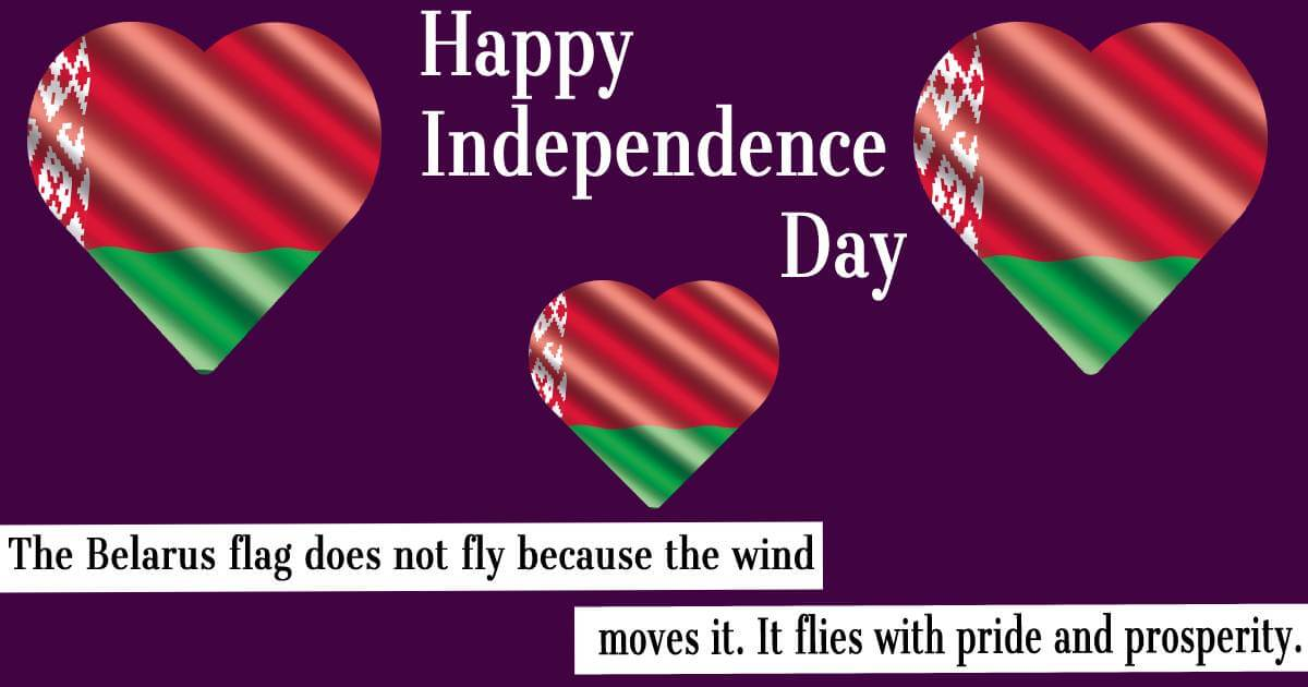 belarus independence day Quotes