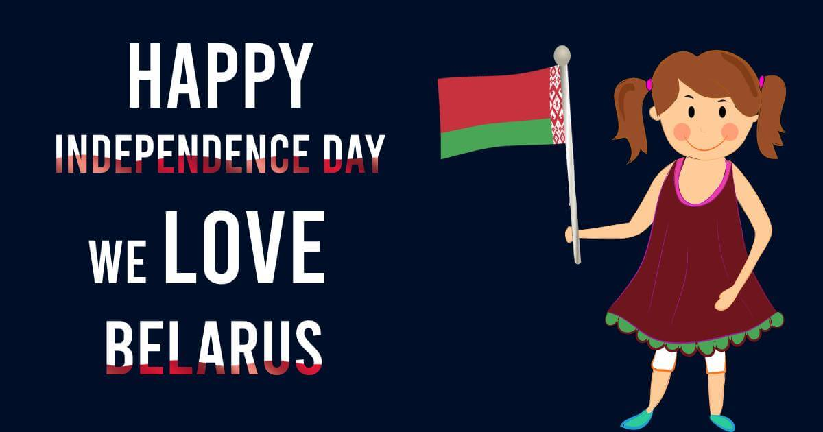 belarus independence day Wishes