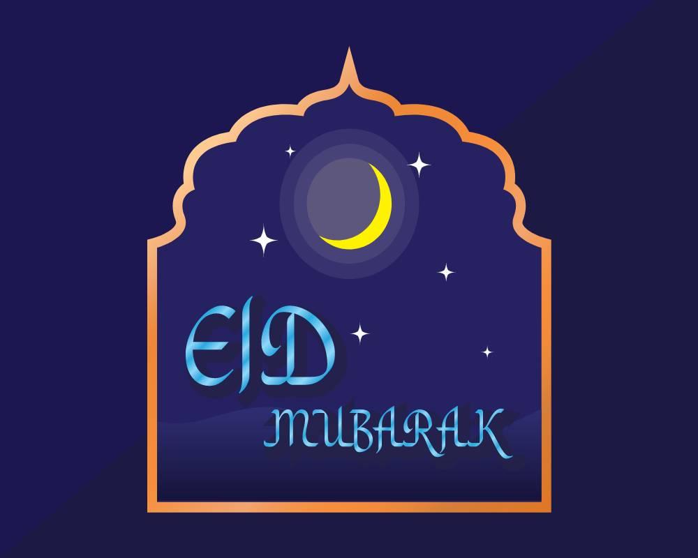 eid al-adha Images