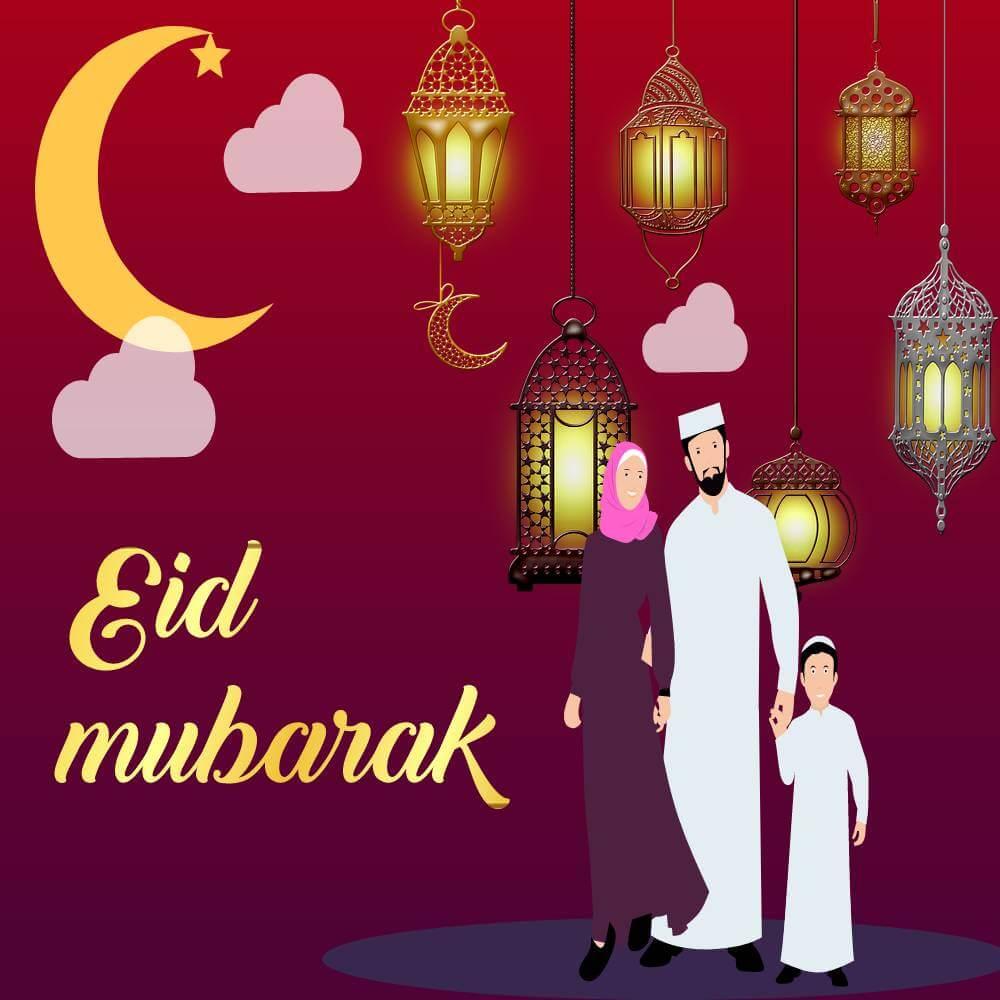 eid al-adha SMS