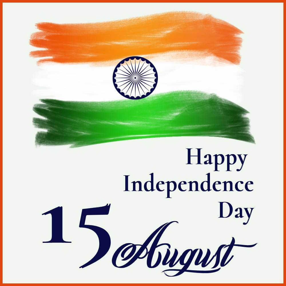 independence day - 15 august Text