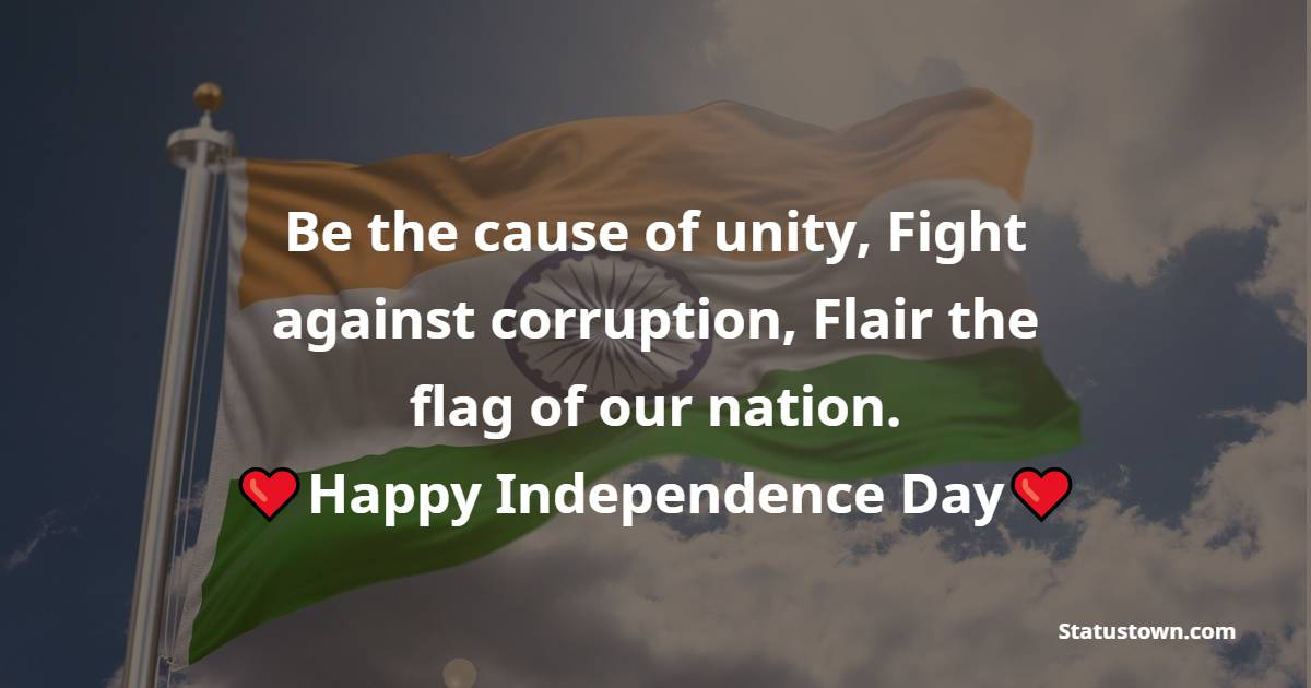 independence day - 15 august Greeting