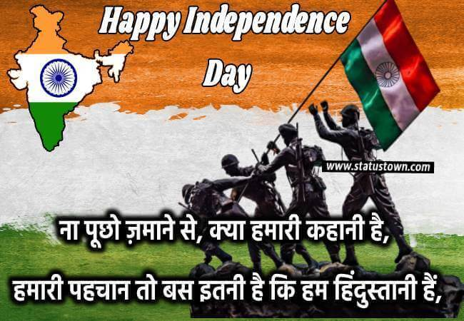 independence day - 15 august  Wallpaper