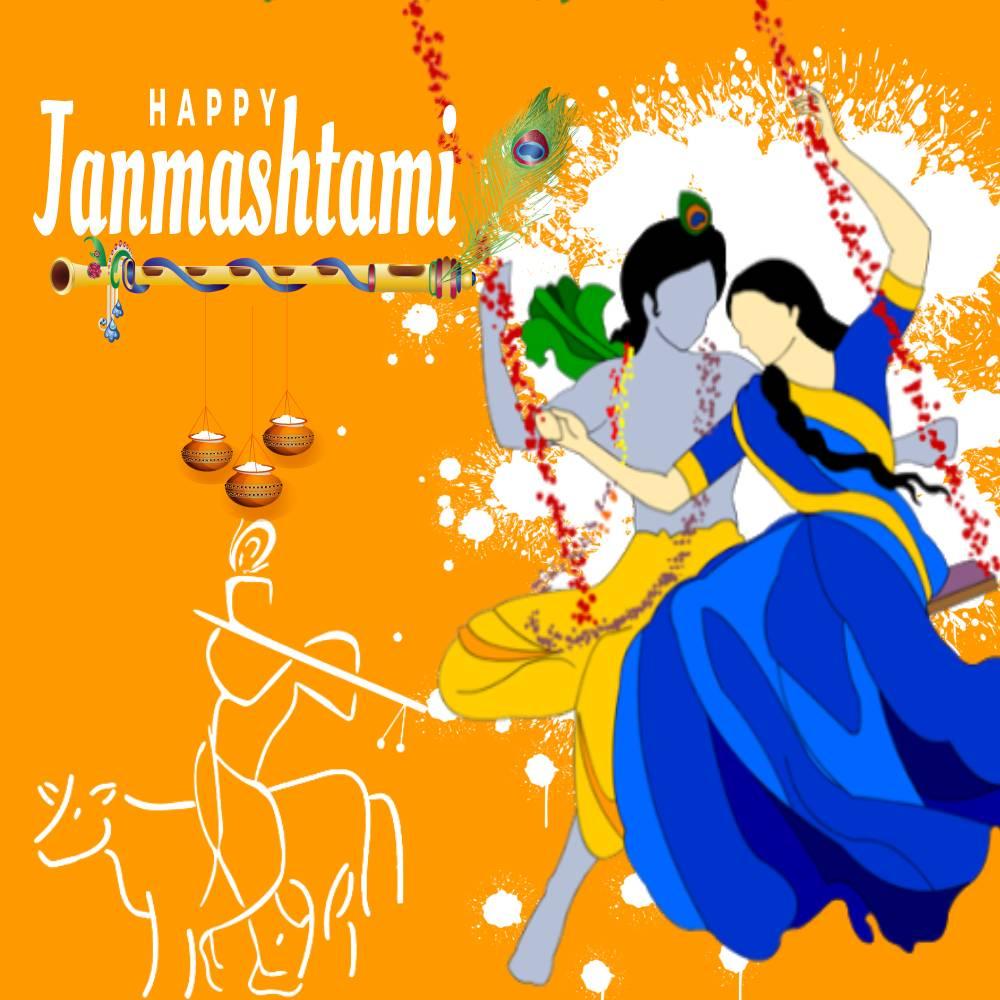 Best janmashtami  Wishes