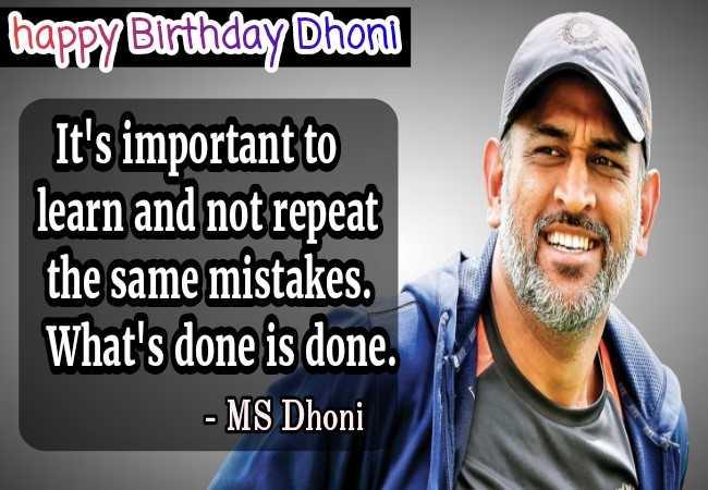 ms dhoni birthday SMS