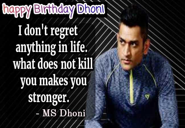 ms dhoni birthday Text
